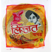 Papad green chilli 200g -...