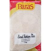 Surti kolam rice 1kg - PARAS
