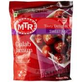 Gulab jamun mix 200g - MTR