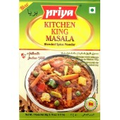 Kitchen king mas. 50g - PRIYA