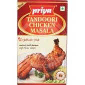 Tandoori chicken masala 50g...