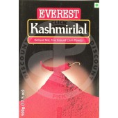 Kashmirilal 100g - EVEREST