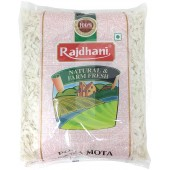 Rice flakes thick 1kg -...