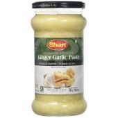 Ginger & garlic paste 750g