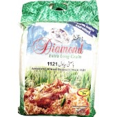 Basmati rice 5kg - DIAMOND
