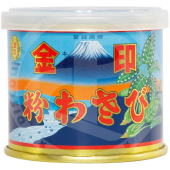 Wasabi powder 100% naturel...