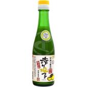 Yuzu juice 200ml - SHIBORI...
