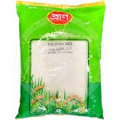 Kalijeera rice 5kg - BDFOODS