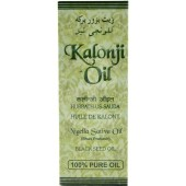 Kalonji oil 100ml - ASHWIN