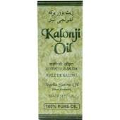 Kalonji oil 50ml - ASHWIN