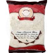 Sona masoori rice 1kg - ANNAM