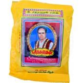 Viboothi powder 25g