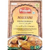 Malvani fish rassa masala...