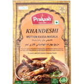 Khandeshi mutton rassa...