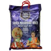 Sona masoori rice 5kg - HEERA