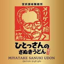Miyatake